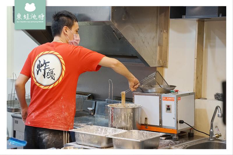 【新竹鹹酥雞推薦】新竹消夜好去處 美味海鮮炸物 炸嘎海陸炸物新竹中正店