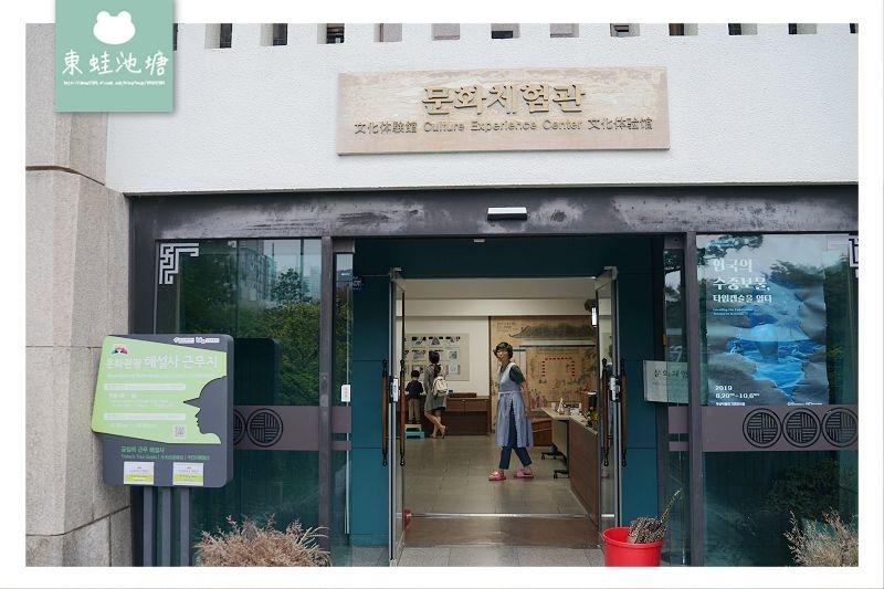 【釜山免費景點推薦】釜山室內景點 釜山傳統文化展覽館 釜山博物館 부산박물관