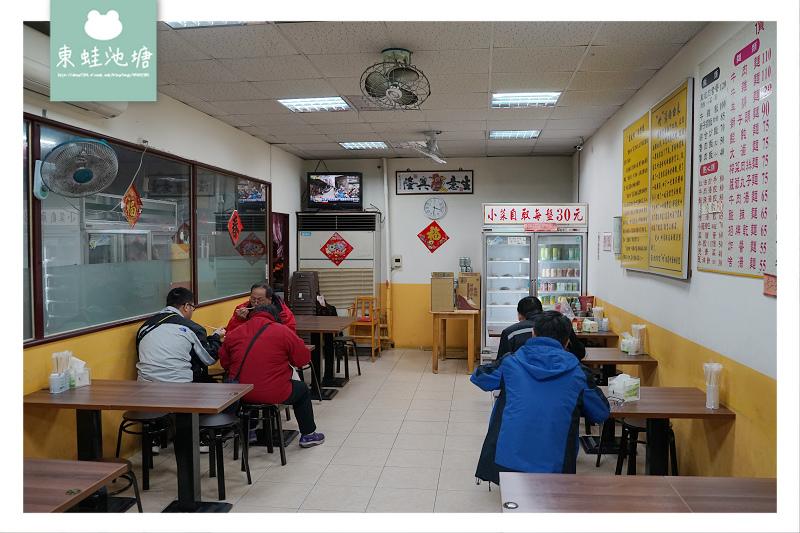 【桃園大業路商圈小吃推薦】道地北方小吃 安徽師父主廚 金安徽麵館