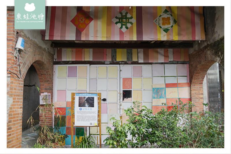 【新竹縣關西一日遊親子行程推薦】東安古橋 關西老街 羅屋書院 仙草博物館