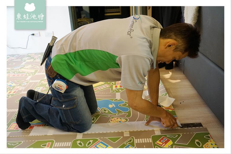 【寶寶地墊推薦】Tarkett 得嘉繽紛毯 安全吸音止滑好清潔 FuMing 富銘地板