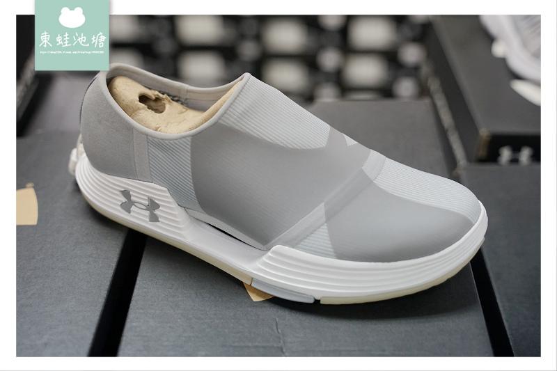 【新竹廠拍特賣會 竹科管理局】UNDER ARMOUR 原廠出清特賣會 UA秋冬服飾全面出清 球鞋最低26折起