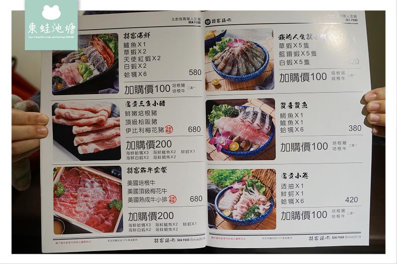 【新莊火鍋推薦】每日限量熬煮8小時湯頭 囍富鍋吧
