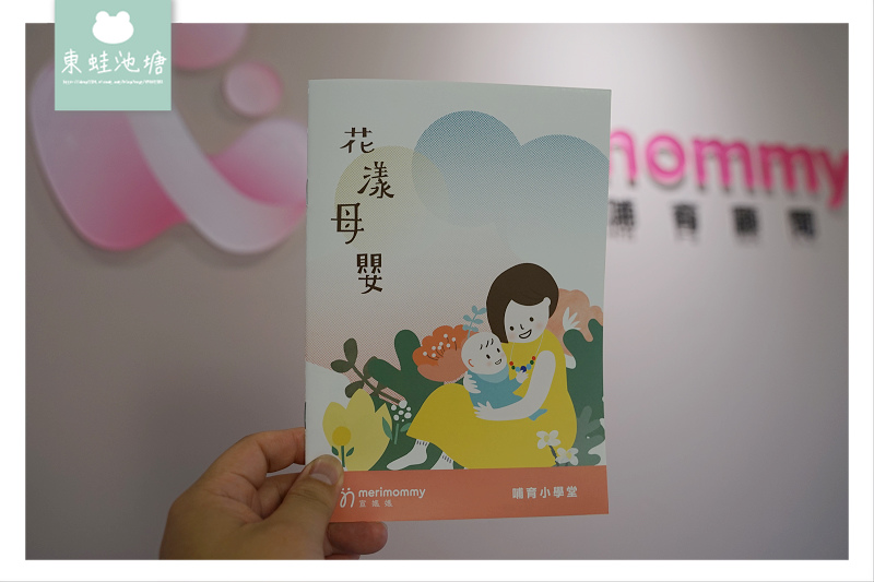 【台北無痛乳腺疏通按摩推薦】塞奶媽媽好幫手 產後哺乳一對一諮詢 宣媽媽哺育顧問