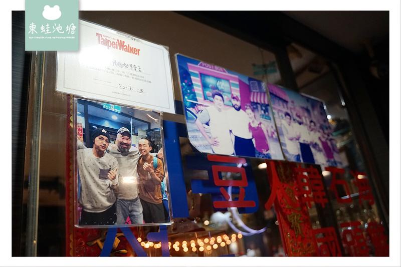 【台北中山區韓式料理推薦】桌邊烤肉免動手 林森北在地老店 南大門韓國烤肉