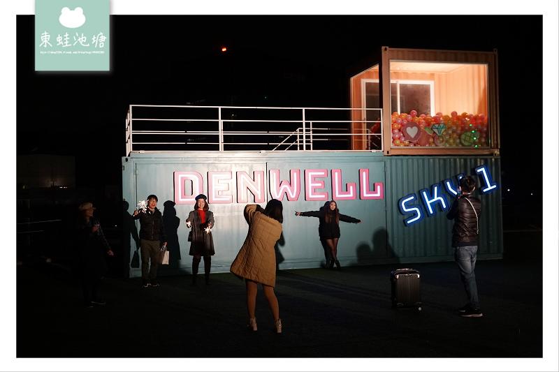 【台北跨年推薦】典華戶外高空跨年派對 DENWELL NIGHT club