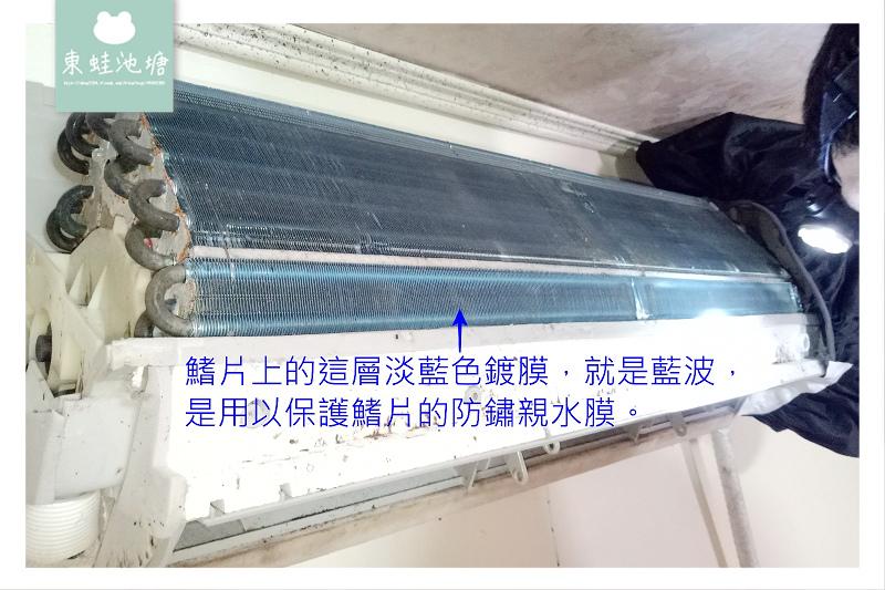 【桃園冷氣清洗推薦】JSX 金速洗清潔工坊 國際認證乙級技術士團隊 高溫殺菌超乾淨