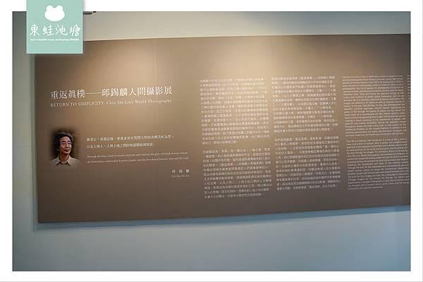 【宜蘭市區室內景點推薦】台灣銀行宜蘭分行前身 宜蘭美術館