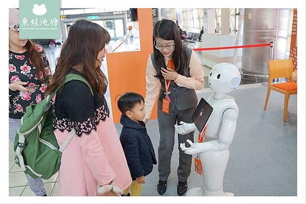 【高鐵桃園站新亮點】一起來跟台灣房屋跳舞機器人T寶一起跳舞吧