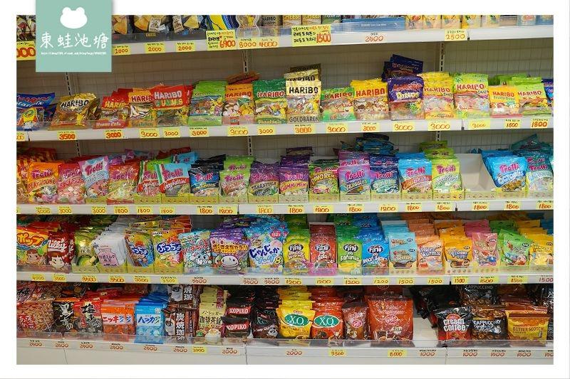【釜山西面購買伴手禮推薦】釜山世界糖果折扣商店 세계과자할인점