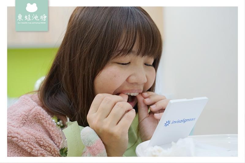 【林口康澤牙醫診所隱適美隱形牙套心得分享】配戴牙套初體驗 黏小豆豆流程分享