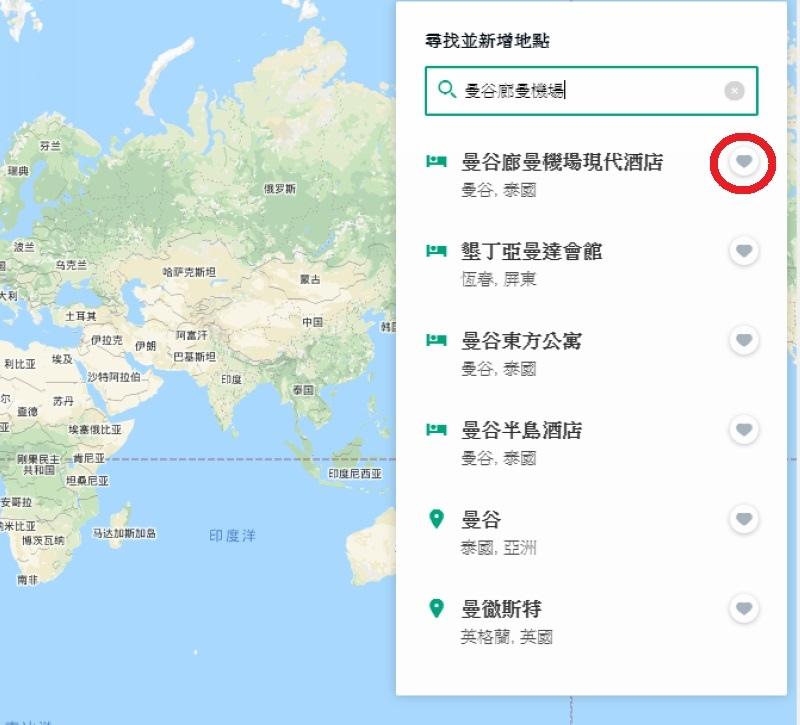 【TripAdvisor 貓途鷹旅程】輕鬆安排出國自由行住宿景點美食行程 還可以跟朋友一起共同分享編輯