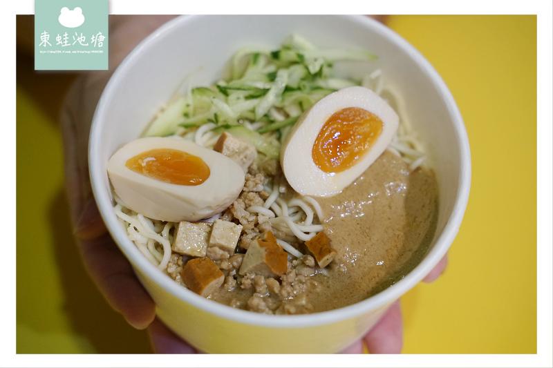 【板橋涼麵宵夜】炸醬+麻醬黃金比例 三合一味噌蛋花貢丸湯 老陳涼麵