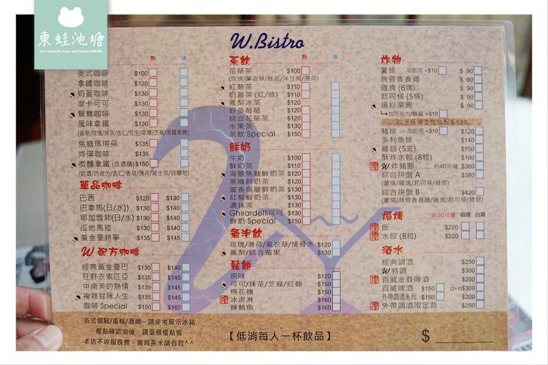【新竹餐酒館推薦】可愛拉花拿鐵 外帶調酒服務 現點現做甜點 W.Bistro 新竹咖啡調酒甜點店