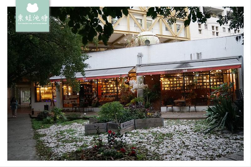 【新竹交大美食推薦】藏身校園內美食餐廳 家庭用餐好選擇 LALA Kitchen 新美式餐廳交大店