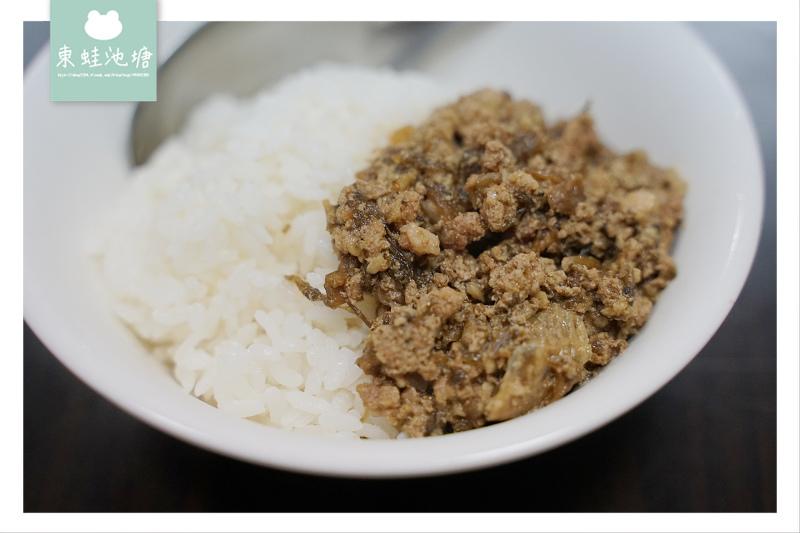 【新竹湖口老街小吃推薦】美味手工包餡大湯圓 客家味湯圓