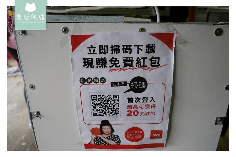 【新竹北區炸雞推薦】光華國中對面 高CP值炸物 RE紅包現金回饋 88炸雞