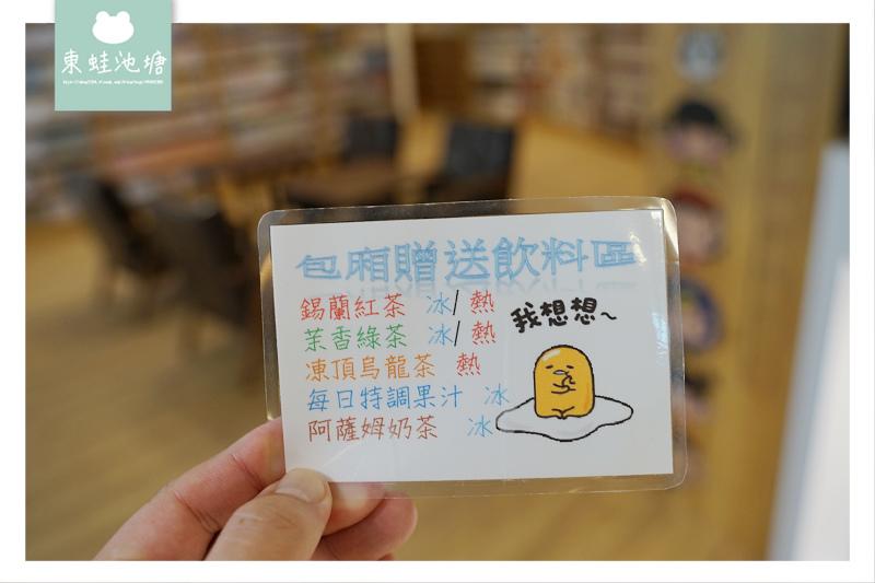 【中壢24小時網咖包廂推薦】雨天約會漫畫電影包廂 E書房中壢店