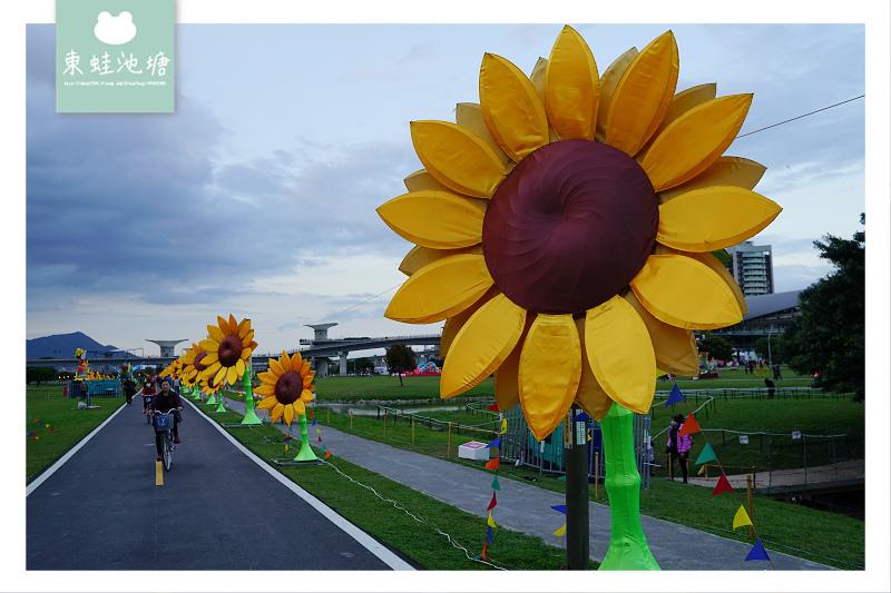 【2020新北燈會資訊分享】活動時間地點特色介紹 特色主題區導覽 燈會交通資訊分享