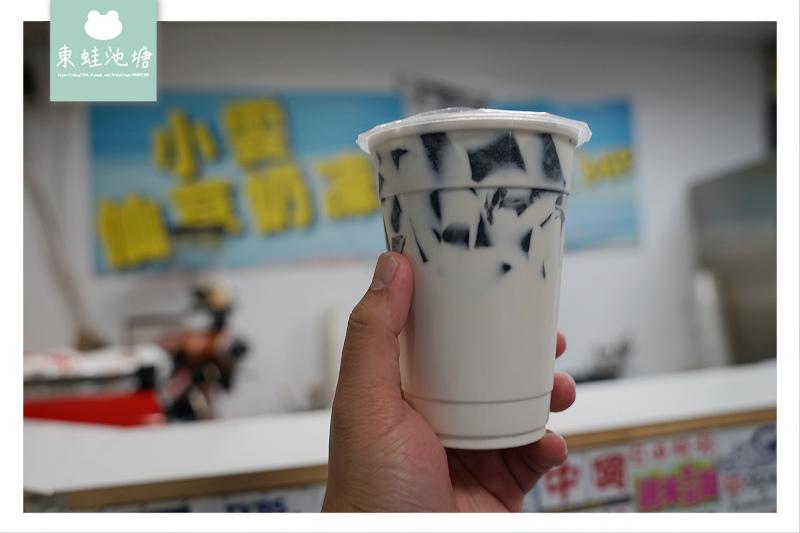 【馬祖東莒手搖飲料推薦】東莒三寶 自家烘焙現磨咖啡 小雯仙草奶凍 Drink bar