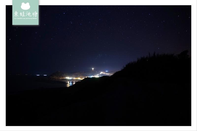【馬祖東莒星光夜拍景點推薦】東莒47哨景觀台 東莒島燈塔 氣壯山河