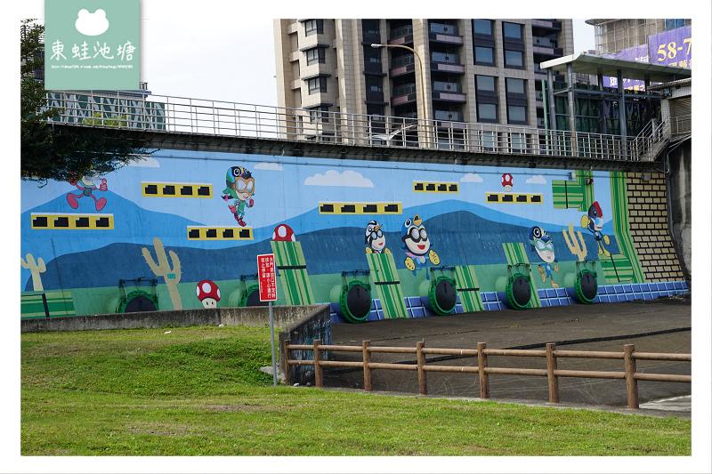 【中和免費景點】台灣第一座民間企業興建認養跨堤景觀橋 遠雄左岸橋