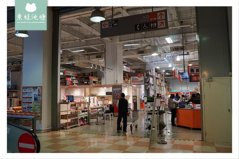【中和血拼購物好去處】環狀線中和站旁 南山威力購物廣場