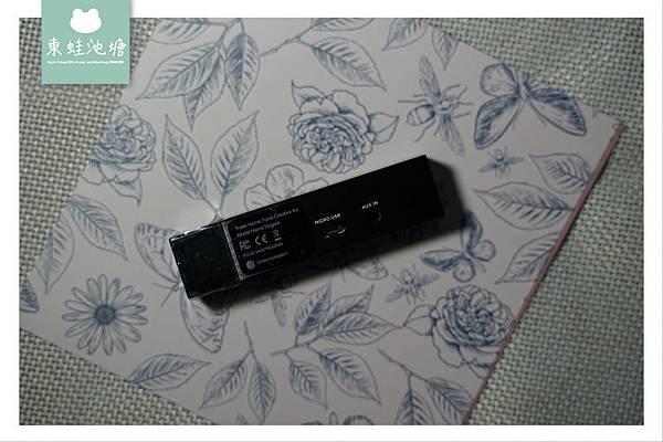 【藍牙發射器推薦】TUNAI WAND 藍牙魔棒 aptX-LL低延遲無線藍牙發射器