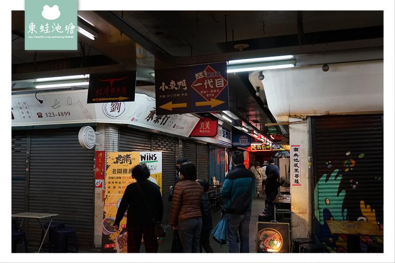 【新竹東門市場美食推薦】藏身新竹市場內高CP值日本料理 八庵魚河岸一代目 刺身握壽司專門店