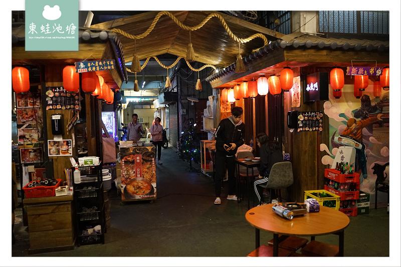 【新竹東門市場美食推薦】美味粵式啵啵蛤 小東門蒸烤鮮飯食
