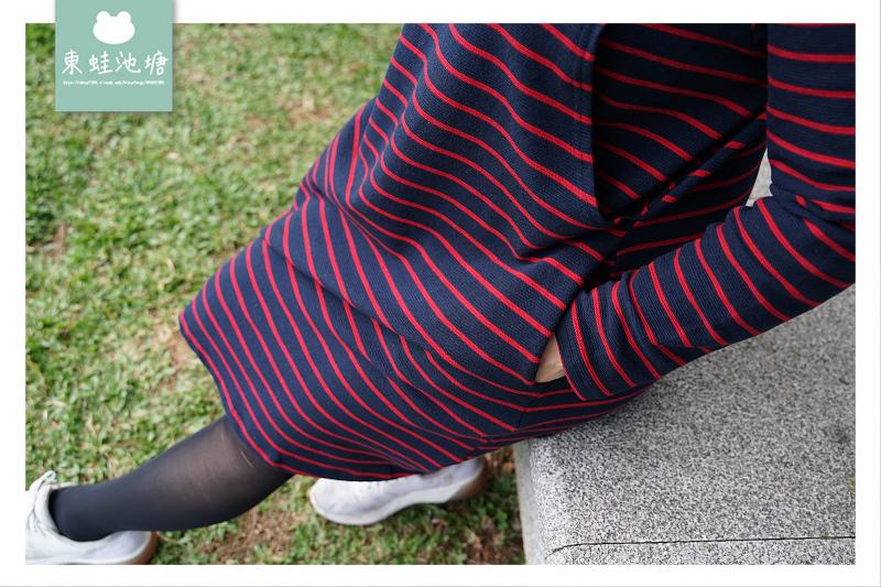 【哺乳衣推薦】平價安心孕婦裝品牌 棠棠媽咪孕婦裝