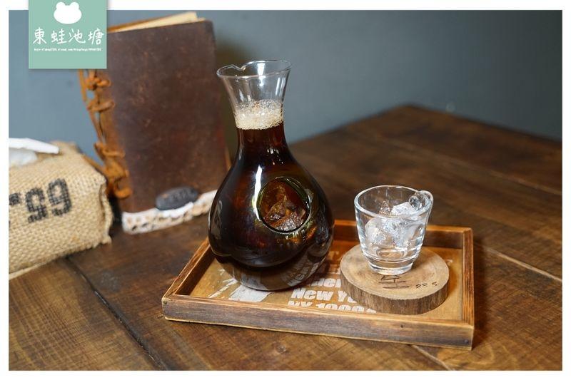 【澎湖下午茶咖啡館推薦】特色仙人掌拿鐵風茹茶手沖咖啡 夏至23.5攝影文創咖啡
