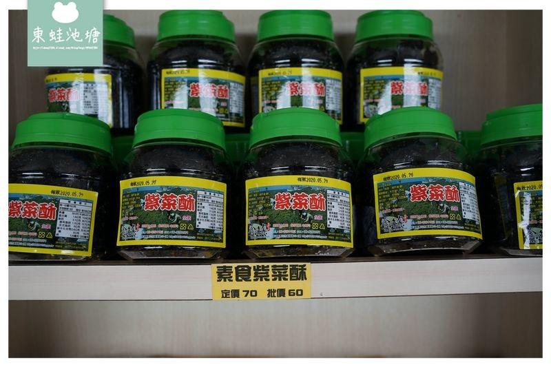 【澎湖伴手禮推薦】精良海味製品 金海集海產食品