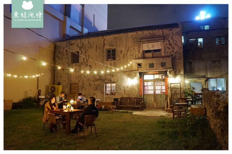 【澎湖酒吧推薦】澎湖第一家專營精釀啤酒吧 Beacon 說酒人