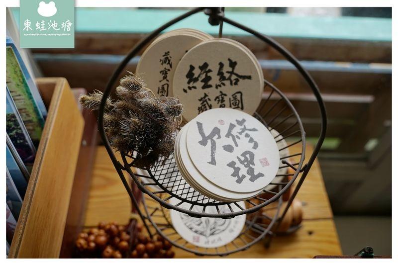 【澎湖下午茶推薦】早午餐輕食下午茶 手作文青創意商品 小島家