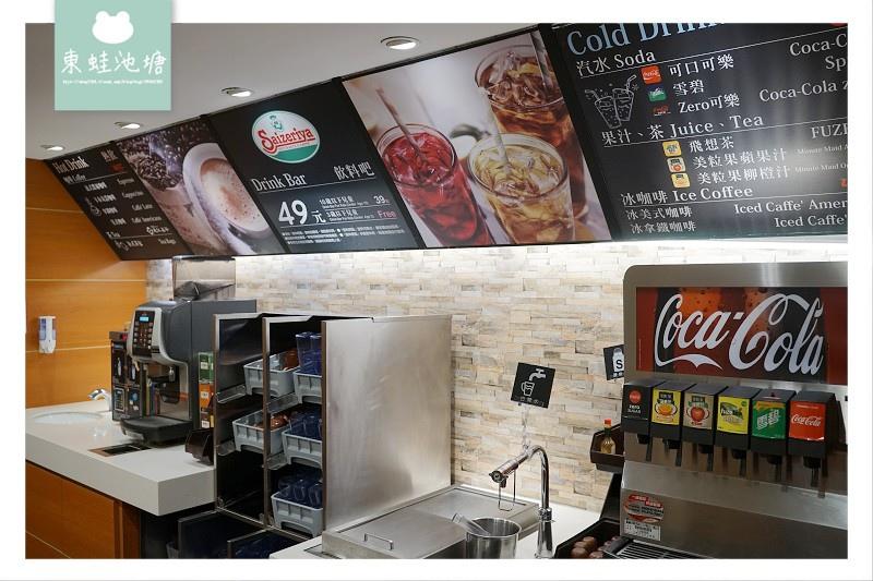 【台北平價義大利麵推薦】義大利麵+飲料無限暢飲只要99元 薩莉亞義大利料理中山南京店