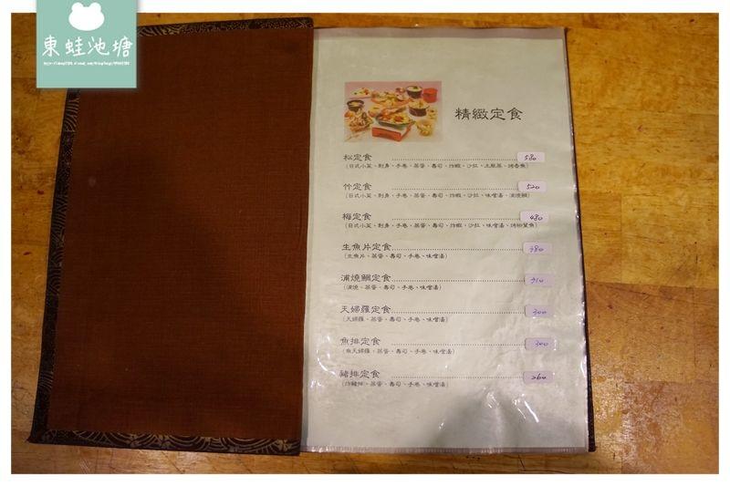 【澎湖日本料理】比臉大豬排 桃太郎日式料理