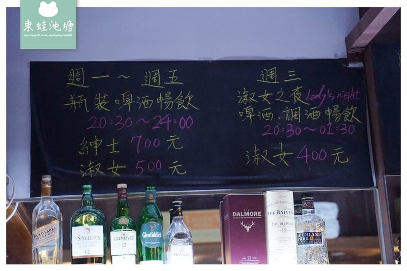 【澎湖餐酒館推薦】創意特色調酒 美味精緻排餐 1818·餐酒館‧Bistro