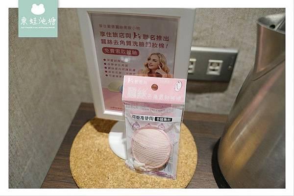 【台北火車站住宿推薦】新光三越站前館旁 入住贈精緻調酒 享住旅店-台北火車站 Just Live Inn-Taipei station