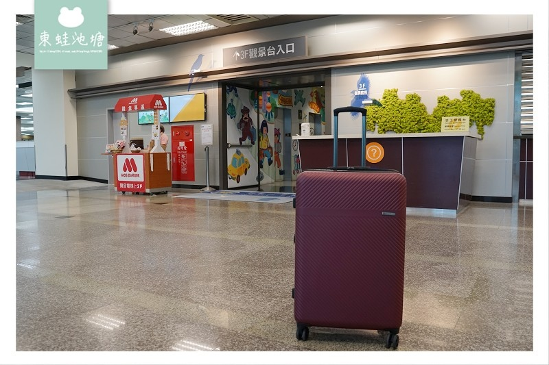 【親子出遊行李箱推薦】American Aviator 行李箱 輕量耐衝擊不怕摔 可擴充加大20%