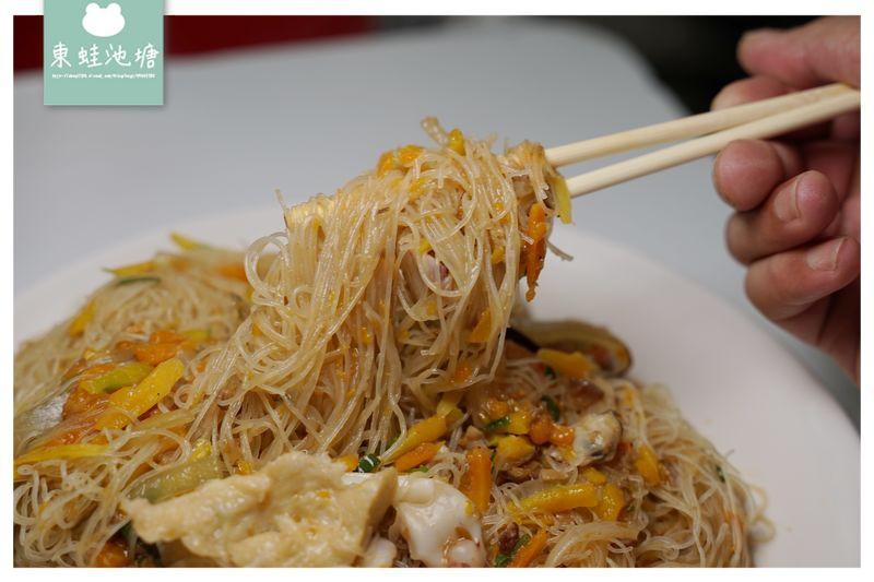 【澎湖小吃推薦】美味金瓜米粉/海霸煎 紫光複合式餐飲