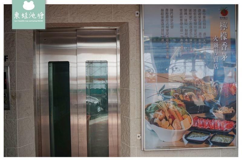 【澎湖火鍋推薦】澎湖海景餐廳 激推漁夫海鮮雙人套餐 檸檬香茅火鍋澎湖店