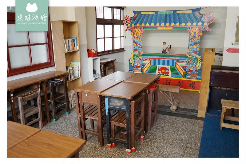 【彰化火車站景點推薦】建於民國50年 紅葉親子童玩館