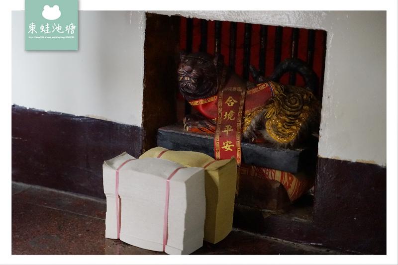 【彰化北門福德祠】全台最會膁錢土地公廟 創建於1810年