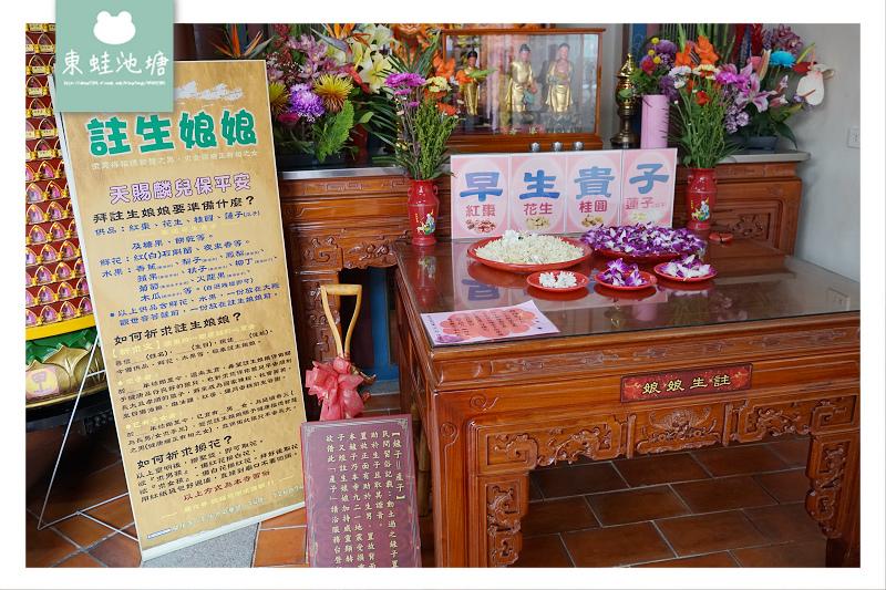 【彰化開化寺】彰化第一座寺廟 全台唯一痘公痘婆
