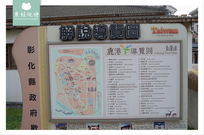 【彰化鹿港免費景點推薦】超美糖果燈籠海 鹿港傳統工藝 鹿港桂花巷藝術村