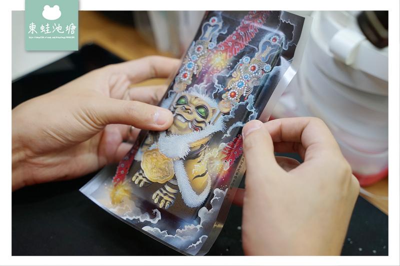 【新竹手機包膜推薦】新竹大遠百現場專業包膜 立體浮雕膜康寧保護貼 膜幻鎂機新竹遠百旗艦店