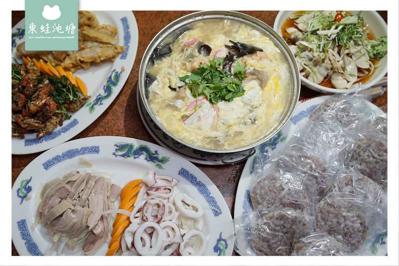 【彰化鹿港美食推薦】創立於1918年 蔬菜排骨水果高湯 三番錦魯麵(光華亭)