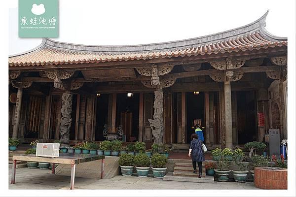 【鹿港龍山寺】保存最完整清治時期建築物 國家第一級古蹟