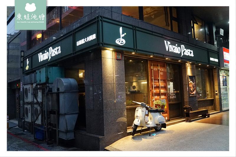 【基隆義大利料理推薦】經濟套餐高CP值 美味手作花生醬培根披薩 苗圃義大利餐廳
